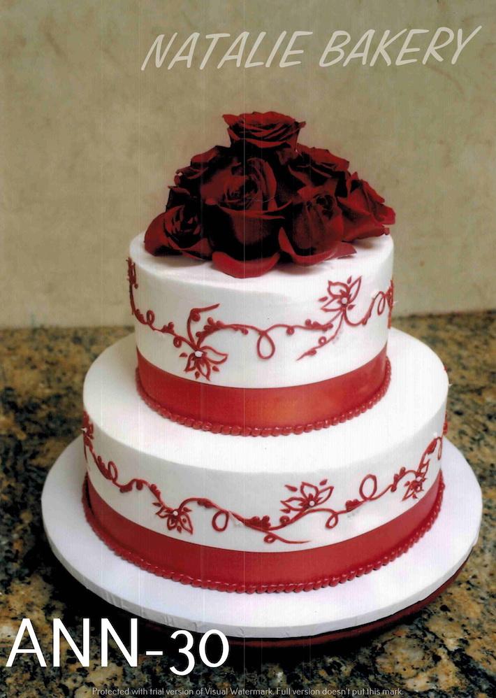 Anniversary Cakes Natalie Bakery